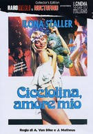 Чиччолина, моя любовь (1979)