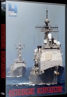 Viasat History: Боевые корабли (2017)