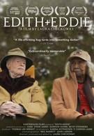 Эдит+Эдди (2017)