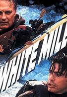 Белая миля (1994)