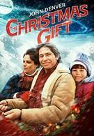 Рождественский подарок (1986)