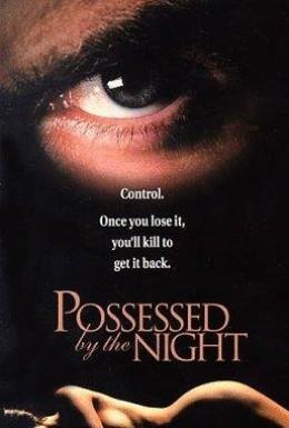 Постер фильма Одержимые ночью (1994)