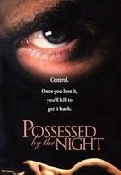 Одержимые ночью (1994)