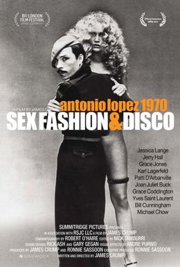 Постер фильма Секс мода диско (2017)