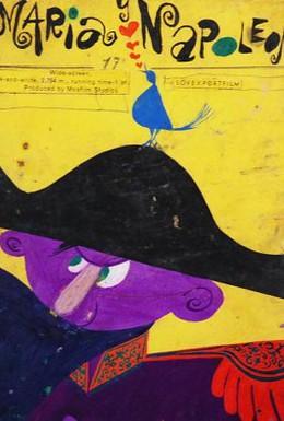Постер фильма Марыся и Наполеон (1966)