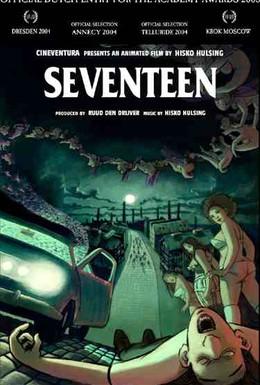 Постер фильма Семнадцать (2003)