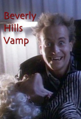 Постер фильма Вампир из Беверли Хиллз (1989)