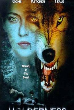 Постер фильма Волчица (1996)