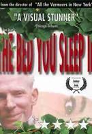 Постель, в которой спишь (1993)