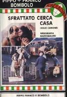Выселенный в поисках жилья (1983)