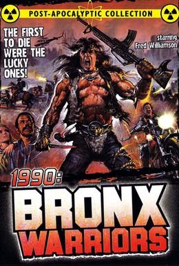 Постер фильма 1990: Воины Бронкса (1982)