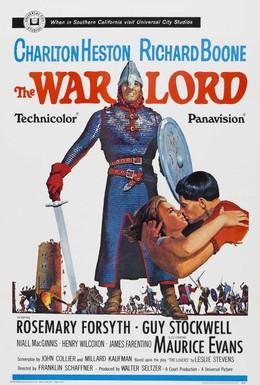 Постер фильма Властелин войны (1965)