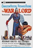 Властелин войны (1965)