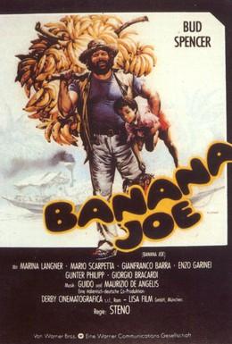 Постер фильма Банановый Джо (1982)