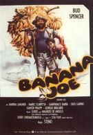 Банановый Джо (1982)