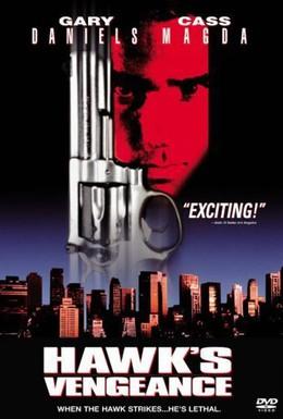 Постер фильма Месть ястреба (1996)
