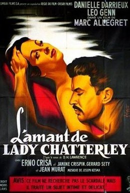 Постер фильма Любовник леди Чаттерлей (1955)