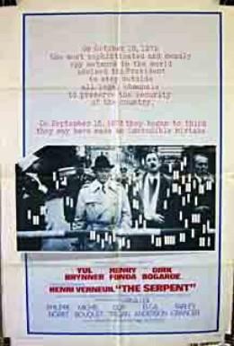 Постер фильма Змей (1973)