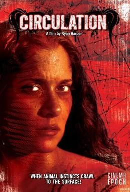 Постер фильма Круговорот (2008)