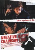 Счастья нет, но есть пила (2007)