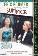 Зеленый луч (1986)