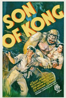 Постер фильма Сын Кинг Конга (1933)