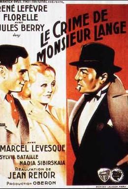 Постер фильма Преступление господина Ланжа (1936)