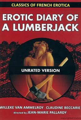 Постер фильма Интимный дневник дровосека (1974)