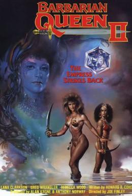 Постер фильма Королева варваров 2: Сражение за скипетр Аркариса (1990)