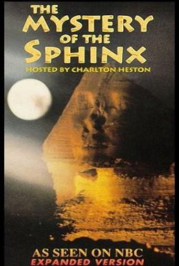 Постер фильма Тайна Сфинкса (1993)