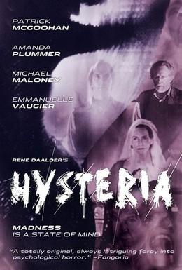 Постер фильма Истерия (1997)
