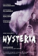 Истерия (1997)