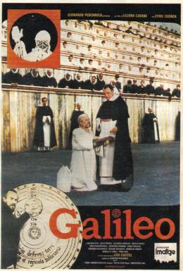 Постер фильма Галилео Галилей (1968)