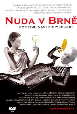 Постер фильма Скука в Брно (2003)