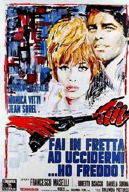 Постер фильма Убей меня скорей, мне холодно (1967)
