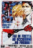 Убей меня скорей, мне холодно (1967)