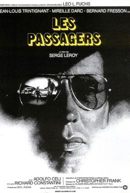 Постер фильма Пассажиры (1977)