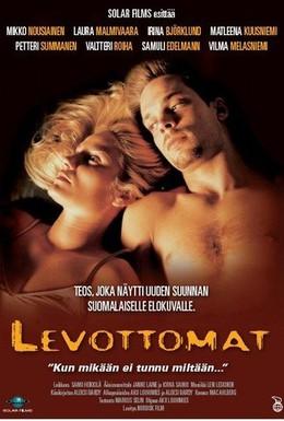 Постер фильма Неприкаянный (2000)
