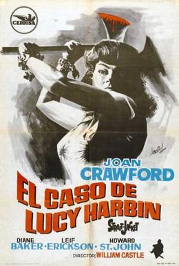 Постер фильма Смирительная рубашка (1964)