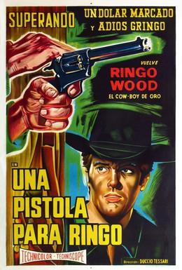 Постер фильма Пистолет для Ринго (1965)