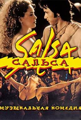 Постер фильма Королева сальсы (2001)