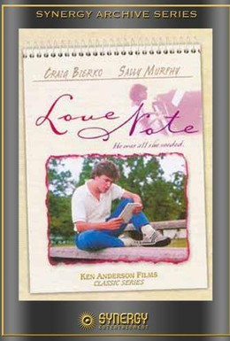 Постер фильма Послание любви (1987)