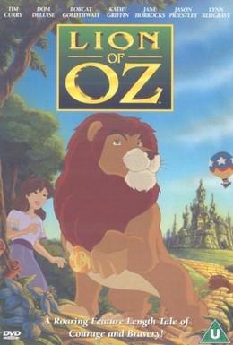 Постер фильма Приключения льва в волшебной стране Оз (2000)