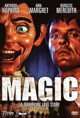 Постер фильма Магия (1978)