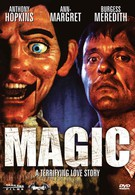 Магия (1978)