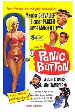 Постер фильма Тревожная кнопка (1964)