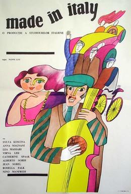Постер фильма Сделано в Италии (1965)