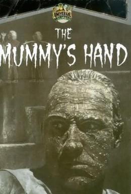 Постер фильма Рука мумии (1940)