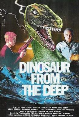 Постер фильма Динозавр из глубины (1993)