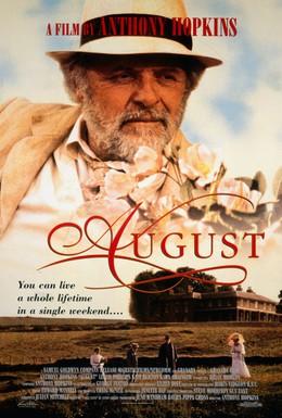 Постер фильма Август (1996)